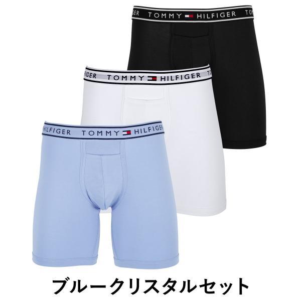 ボクサーパンツ メンズ 3枚組 ロング ブランド COTTON STRETCH TOMMY HILFIGER トミーヒルフィガー|crazyferret|14