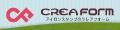 アイロンスタンプのクレアフォーム ロゴ