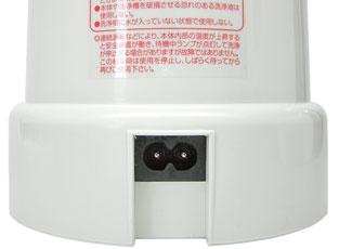 超音波洗浄器 US-350S 【本体後部】