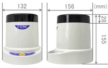 超音波洗浄器 US-350S 【本体寸法図】