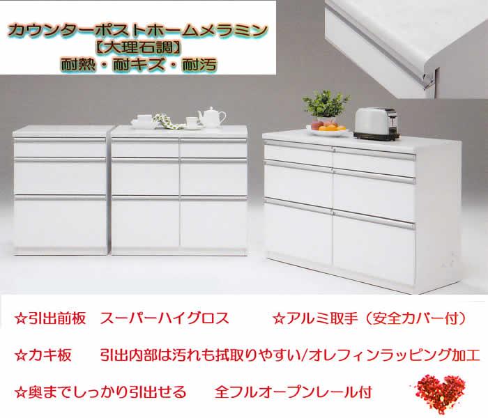 【大理石調】カウンターポストホームメラミン!