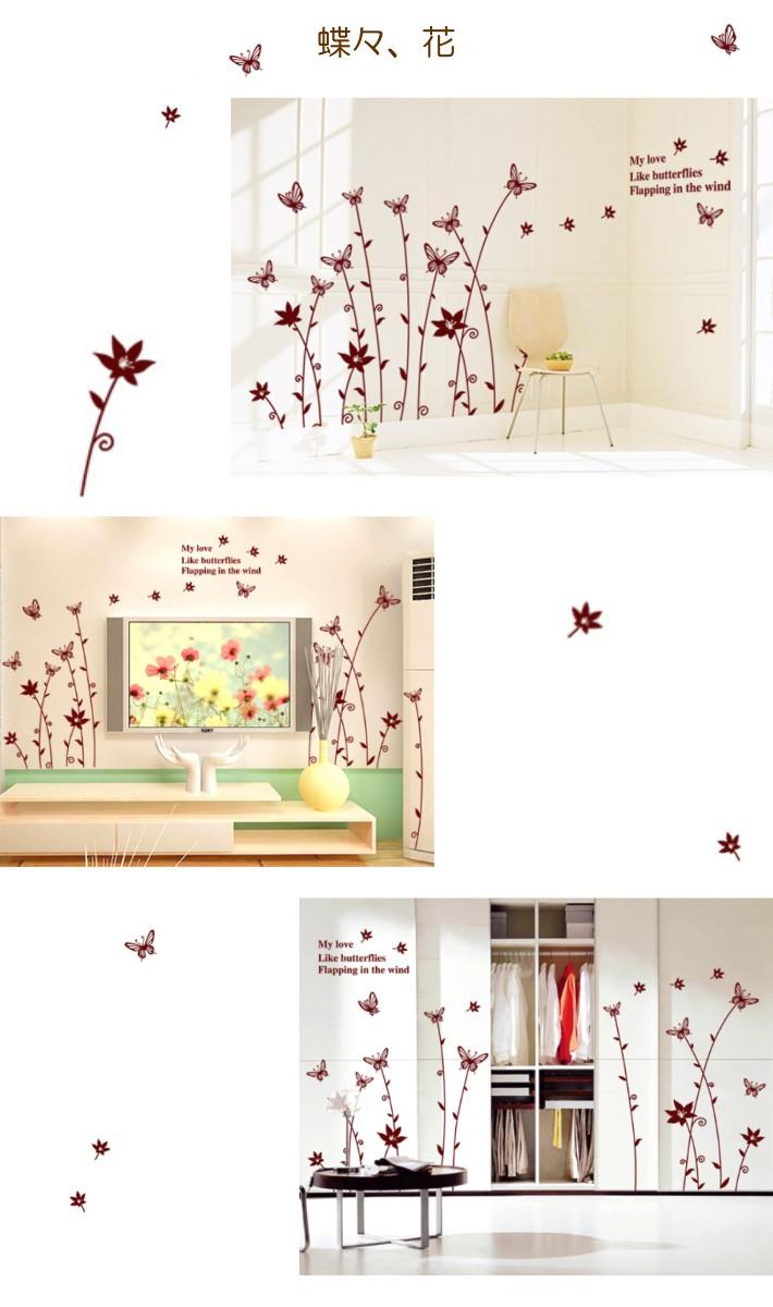 ウォールステッカー 蝶々 花 北欧 木 植物 壁紙 シール ウォールシール はがせる おしゃれ かわいい 壁飾り 模様換え Ws Ay9024 Creative Style 通販 Yahoo ショッピング