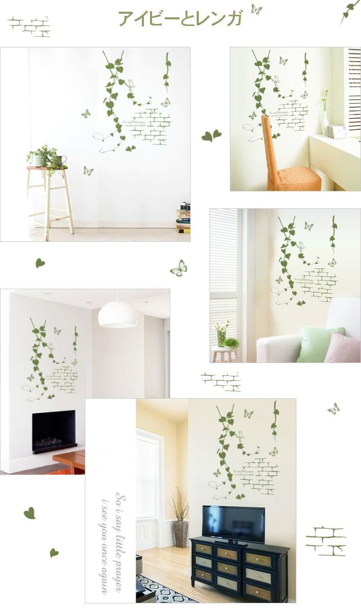 ウォールステッカー 植物 花 木 北欧 壁シール ウォールシール はがせる おしゃれ 壁飾り 壁装飾 模様換え Ws Mj7029 Creative Style 通販 Yahoo ショッピング