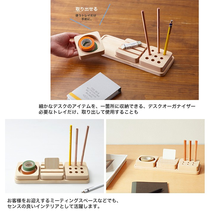 moveable tray pen stand