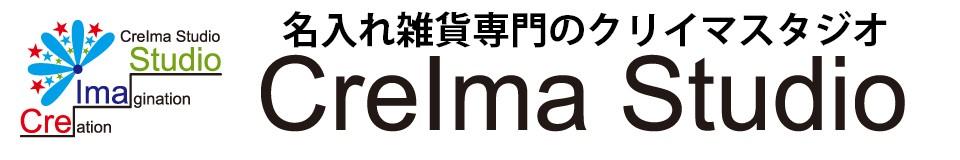CreIma Studio