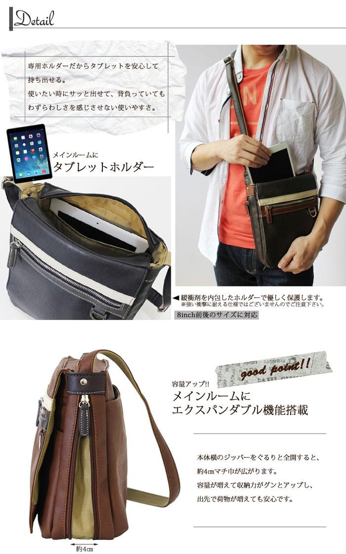 cfcc73e1e9 アタッシュケース、ブリースケースなどを総称してビジネスバッグと言います。男性用をメンズビジネスバッグ、女性用をレディースビジネスバッグと言います。