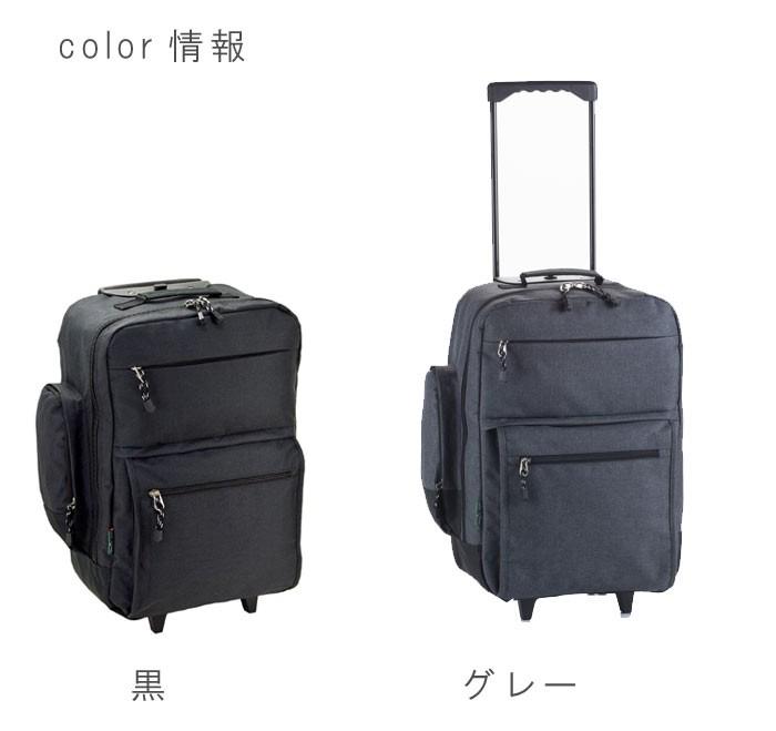 e28e8e4024 リクルートバッグは就職活動用で面接用に使われる鞄です。2WAYや3WAYと言われるびじねすばっぐは手提げだけではなくショルダーバッグ(肩下げ 、斜め掛け)やリュック ...