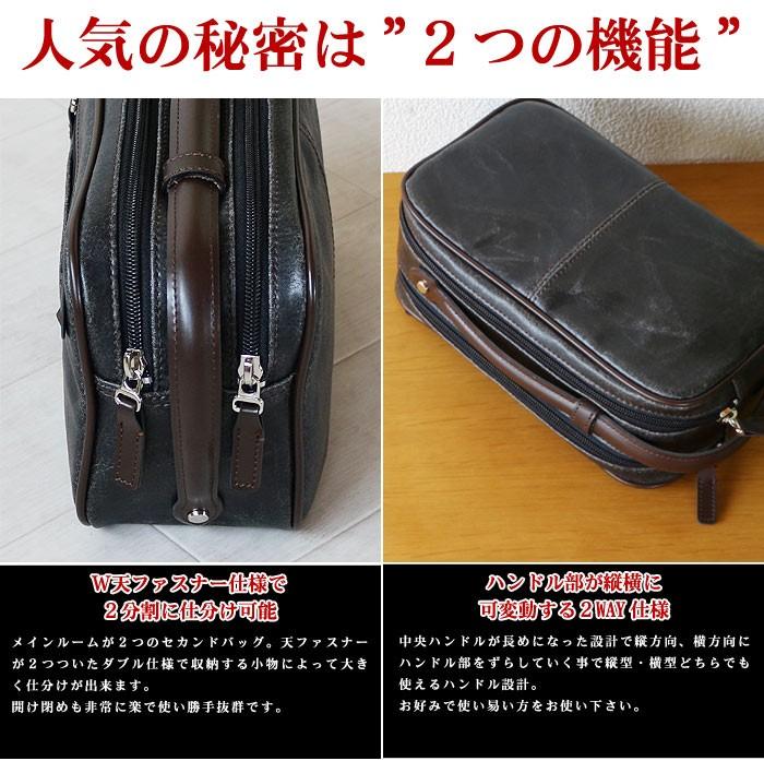 セカンドバッグ セカンドバック メンズ 合皮 白化合皮 本革風 レザー PVC PU ハンドバッグ 鞄 かばん カバン お洒落 かっこいい
