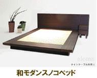 ベッド シングルベッド