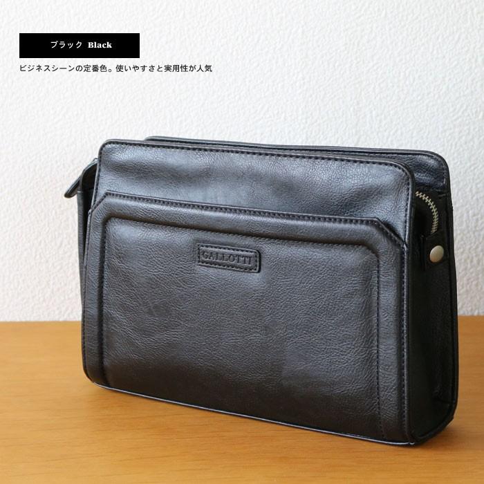 セカンドバッグ セカンドバック メンズ 本革 牛革 ハンドバッグ ミニダレスバッグ 鞄 かばん カバン お洒落 かっこいい