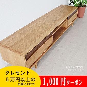 【クーポンで1000円OFF】クレセントで使えるクーポン
