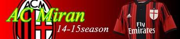 AC Miran14-15ユニフォーム