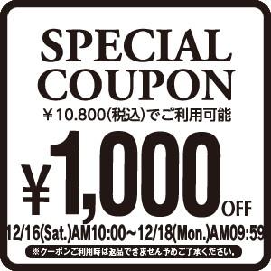【1,000円OFF】10,800円以上のお買い物時に!CREVE