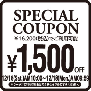 【1,500円OFF】16,200円以上のお買い物時に!CREVE