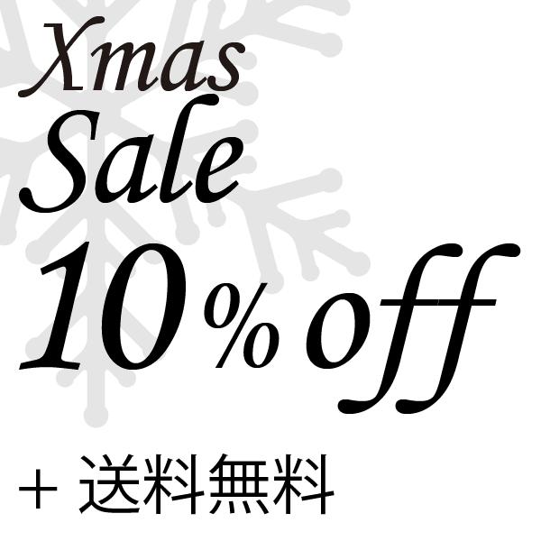 10%off+メール便、ラッピング無料★Xmasセール【クロマニヨン】