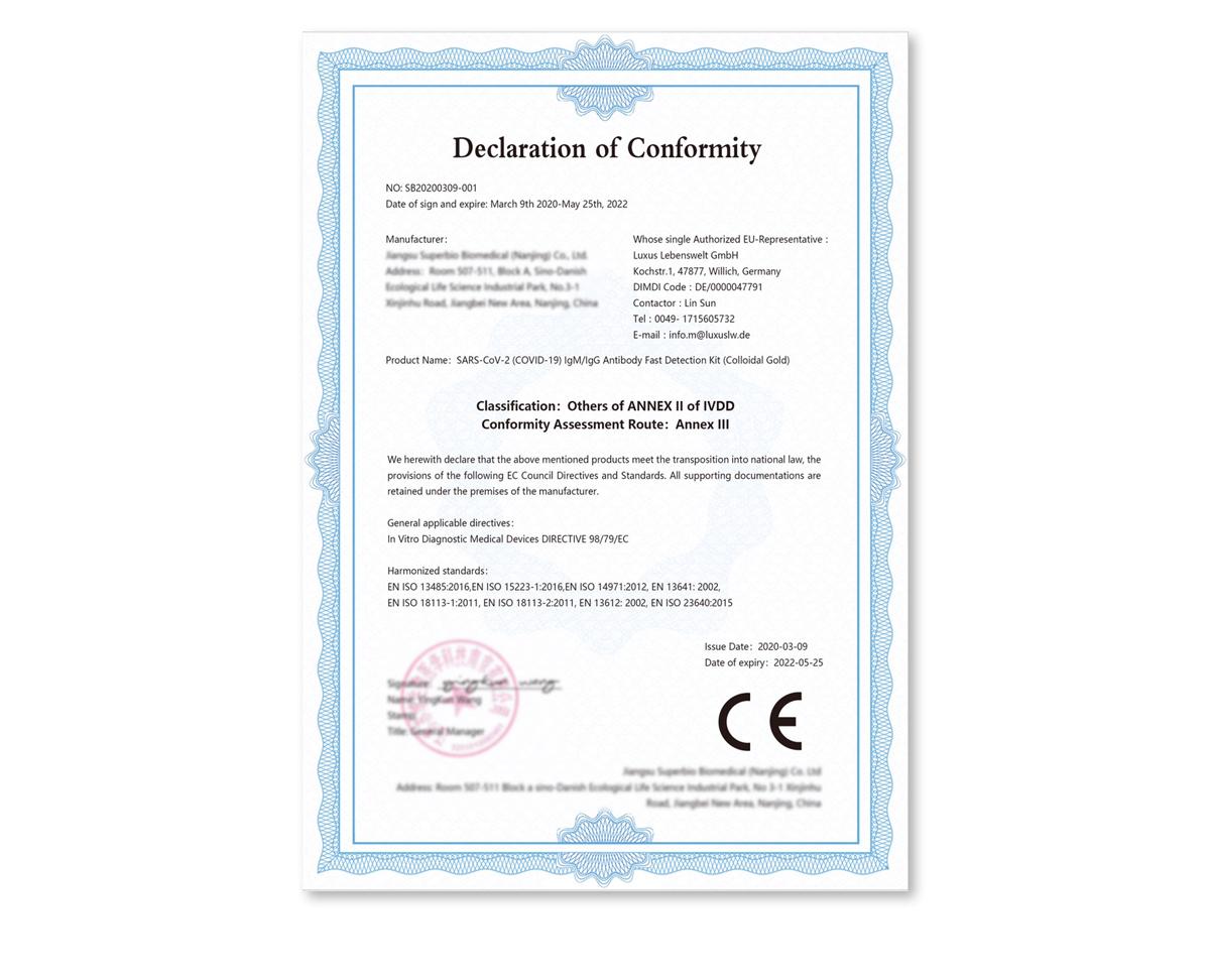 新型コロナウイルス抗体検査キットのEC認証