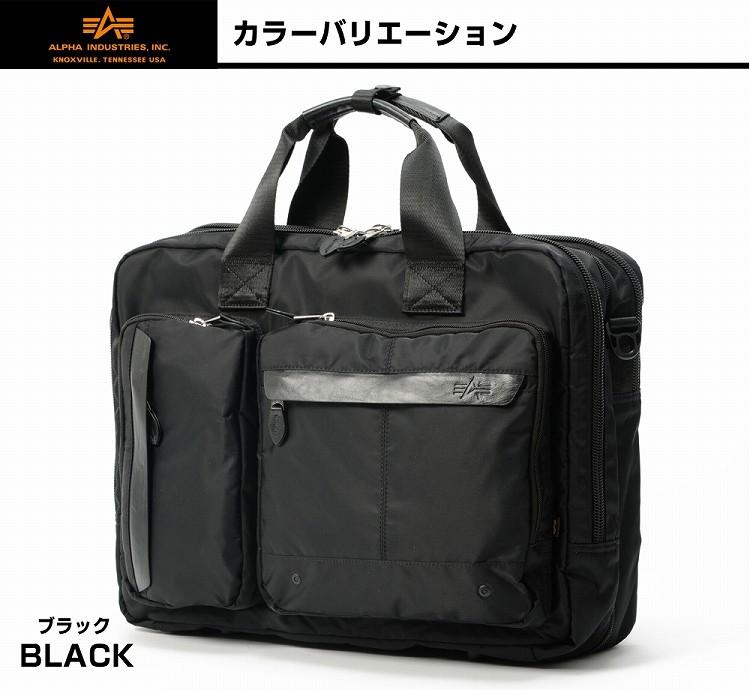 ALPHA TWツイール 3WAYビジネスバッグ ブラック BLACK