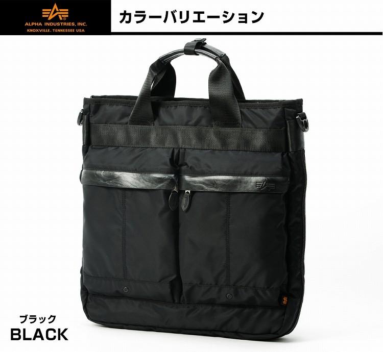 ALPHA TWツイール 3WAYトートバッグ ブラック BLACK