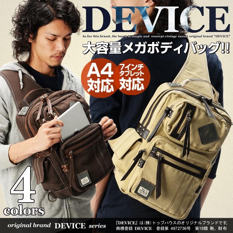 c35a36eff2f47c DEVICE マディソン メガボディバッグ デバイス deviceデバイスa4サイズ ...