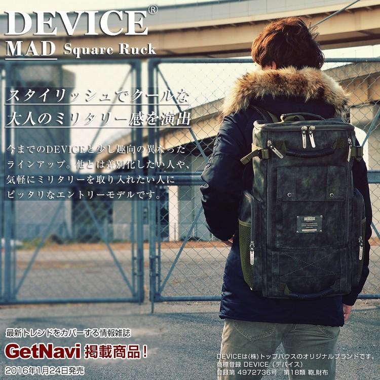 140cdad1fcde DEVICE MAD スクエアリュック(DRG-50120) デバイス マッド スクエア ...