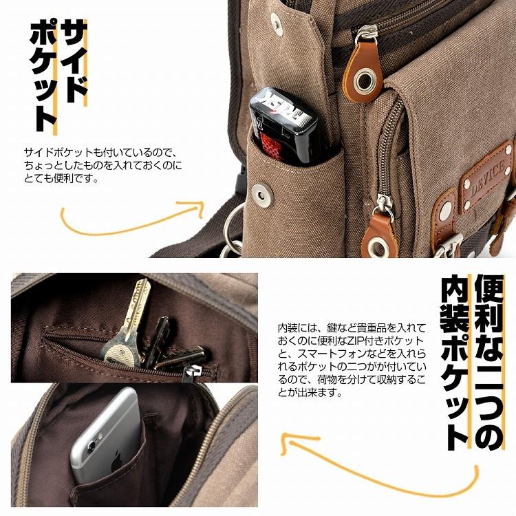 DEVICE Access ボディバッグ メンズ 帆布 かばん 鞄 ショルダー バック
