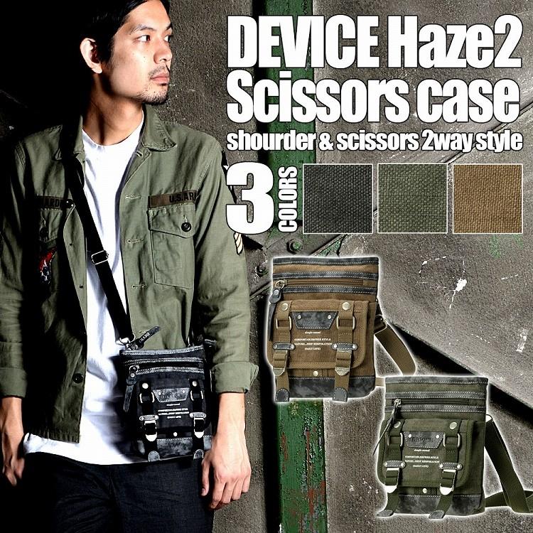 DEVICE Haze2 2way シザーケース / メンズ / ショルダーバッグ / シザーバッグ / デバイス