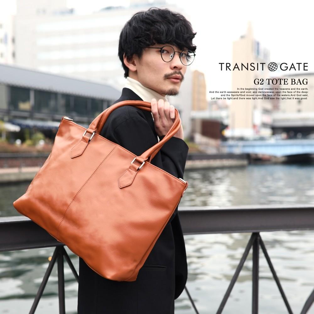 ビジネスバッグ|ショルダーバッグ|トートバッグ|A4|メンズ|ブランド|シンプル|通勤|通学|無地|本革