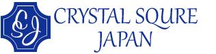 CRYSTAL SQUARE JAPAN ロゴ