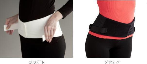 腹圧・骨盤矯正ベルトアセット・プラスカラーバリエーション