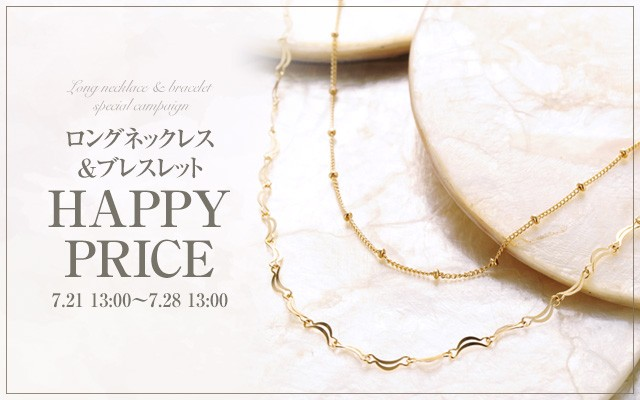 Special Limited Sale