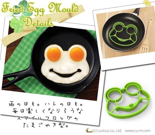 目玉焼き型・カエル・かえる・フロッグ