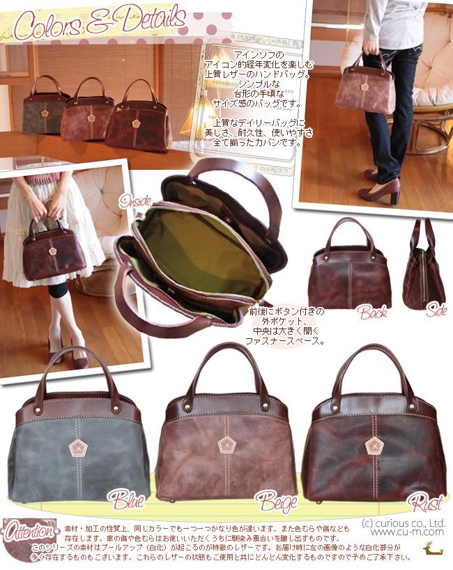 レザー・革製・ハンドバッグ