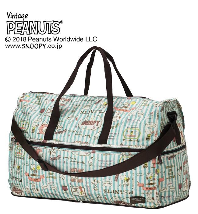 スヌーピー・キャリーオンバッグ・旅行・エコ・スーツケース・かばん・折りたたみバッグ