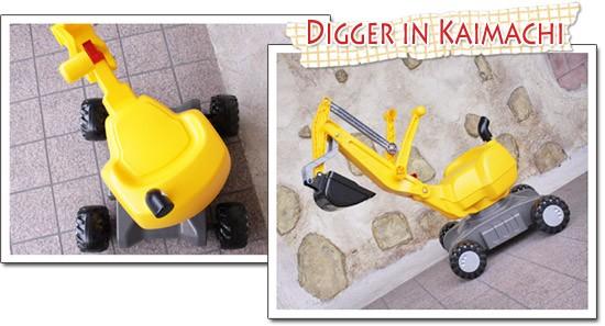 ショベルカー『ディガー』ドイツ Rolly mini 足こぎ車(乗用玩具)4輪