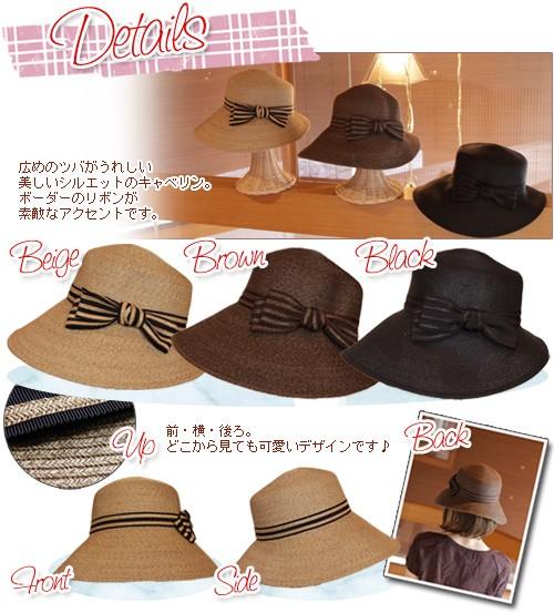 麦わら帽子・日よけ・UVカット・紫外線対策・帽子・ツバ広