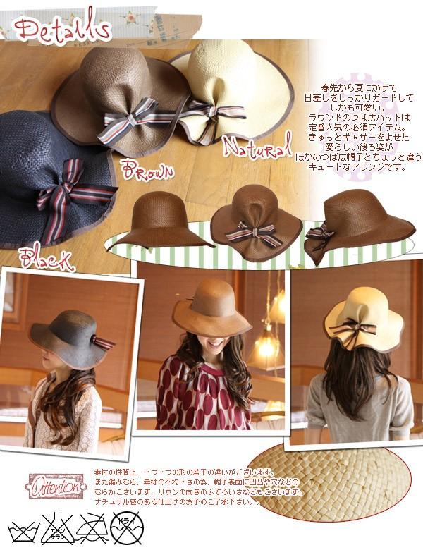 ハット・日よけ・ツバ広・帽子・レディース・紫外線対策・UV対策