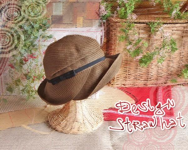 ハット・帽子・レディース・ラフィアハット・麦わら帽子