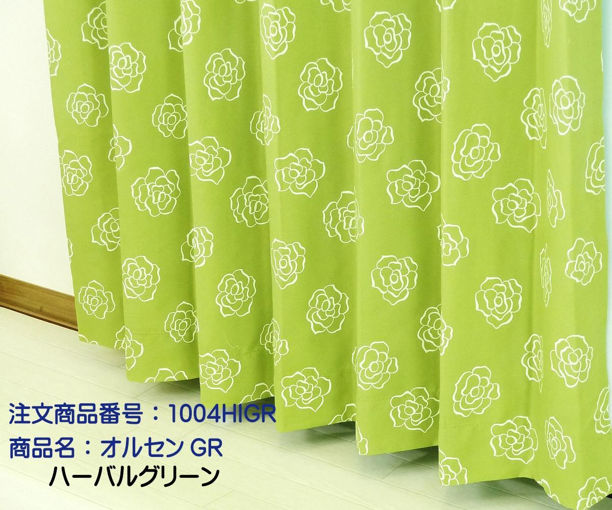 ドレープカーテン花柄グリーン