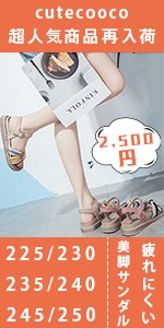 cutecoocoサンダル ぺたんこ靴 疲れない 履きやすい ストラップ 美脚 送料無料