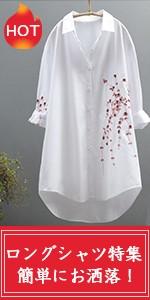 cutecooco大きいサイズロングシャツ送料無料
