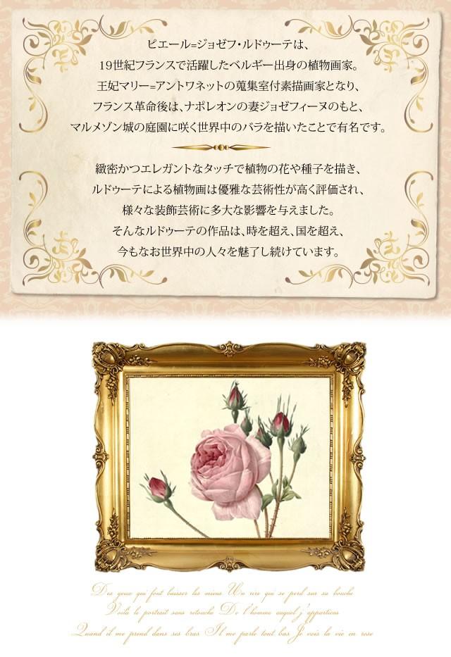 【日本製】ルドゥーテ メガネケース