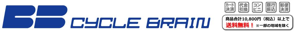 自転車用品・カスタムパーツのWebショップ