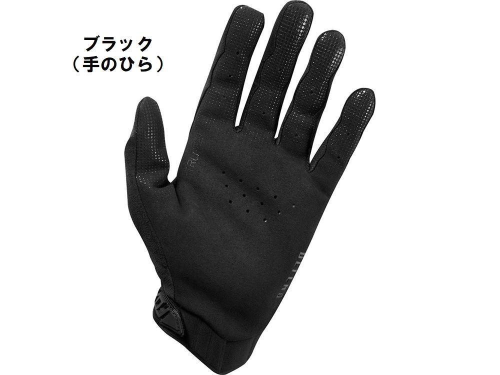 Gloves Fox Defend Black//Grey Xl