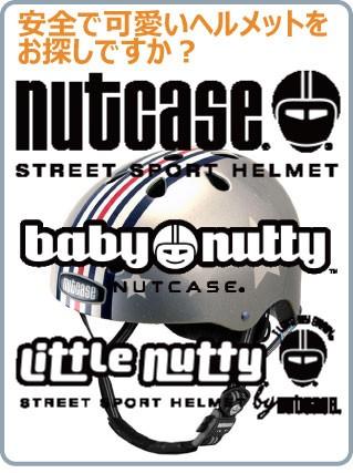 nutcase