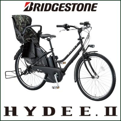 hydee2