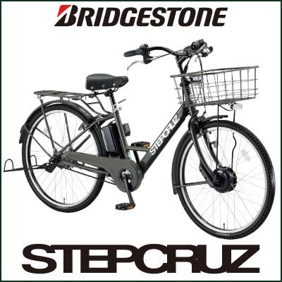 stepcruz