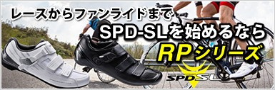 RPシリーズ