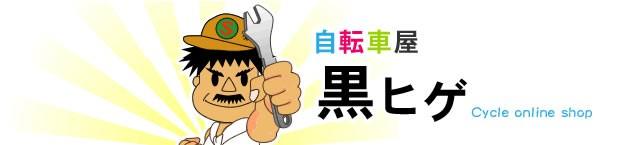 SHIMANO シマノ シューズ専門館