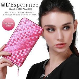 L'Esperance 編み込みラウンドファスナー長財布 vivid |d-bijin|14