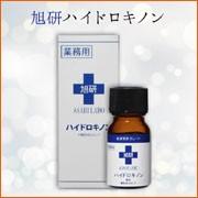 『旭研 ハイドロキノン 10g 旭研究所 高濃度5%ハイドロキノン溶液』